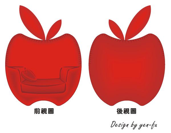 apple sofa-2.jpg