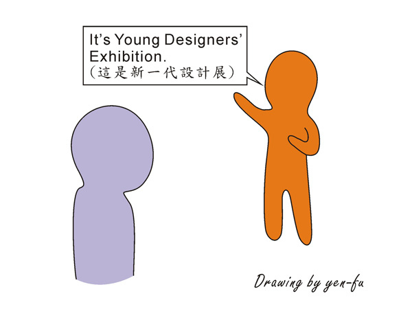 young designers' exhibition.jpg