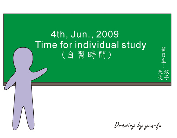 individual study.jpg