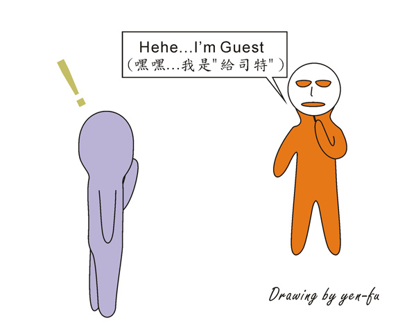 guest of internet.jpg