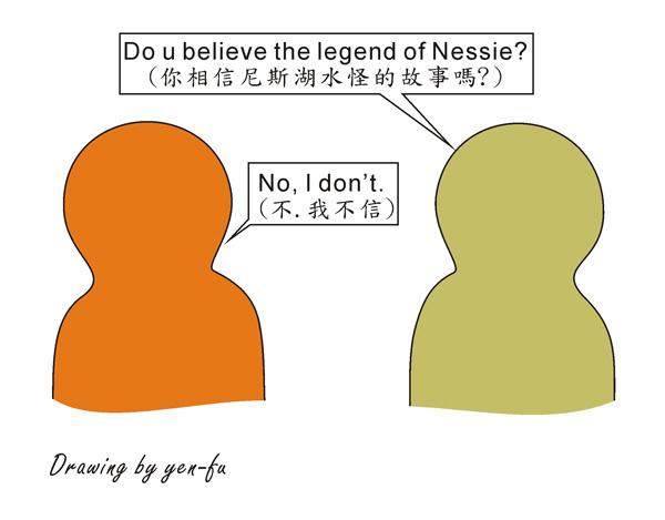 Nessie01.jpg