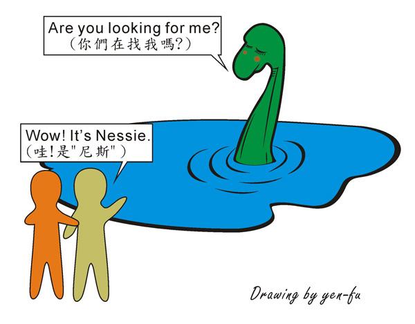 Nessie02.jpg