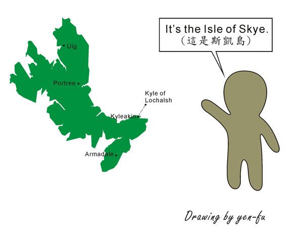 Isle of sky.jpg