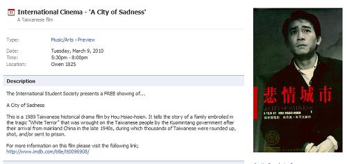 a city of sadness.png