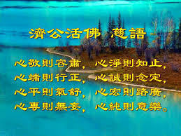 圖文聖訓 (18).jpg