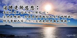 圖文聖訓 (11).jpg