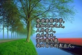 圖文聖訓 (10).jpg
