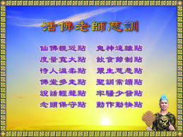圖文聖訓 (12).jpg