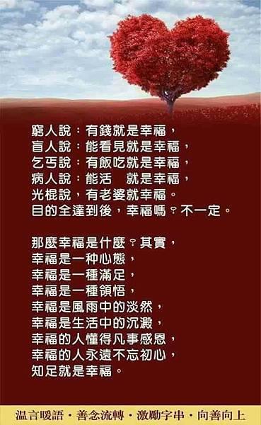 Tran Van Tu Tran 的生日-1-.jpg