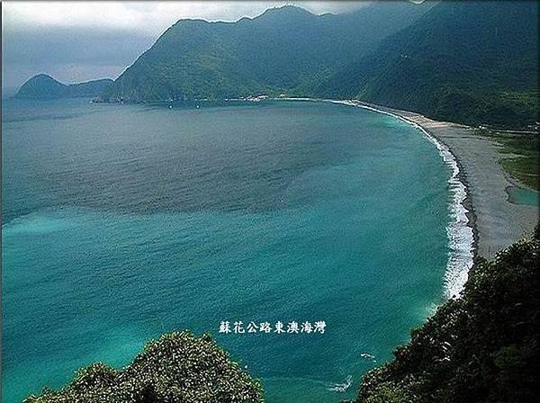 東海岸照-4-.jpg