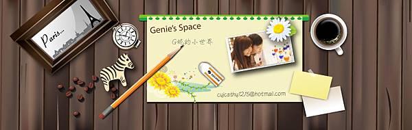 101.10.8-genie-wetch