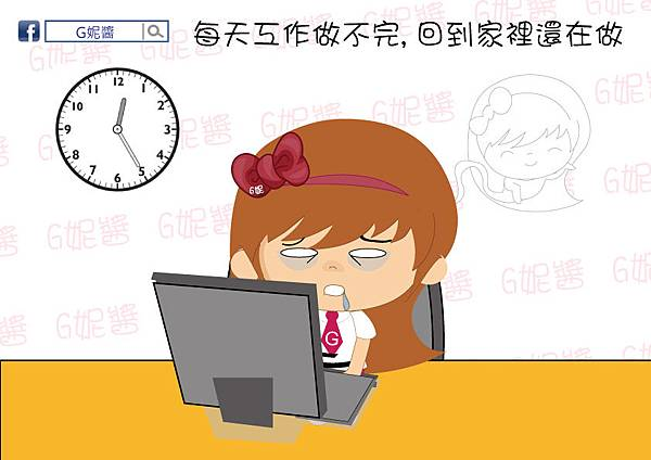 G妮醬女性綜合維他命2.jpg