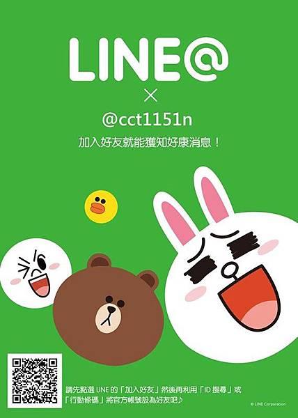 thumbnail_CREDO LINE%40官方.jpg