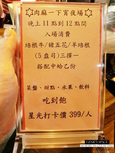 CIMG0839.jpg