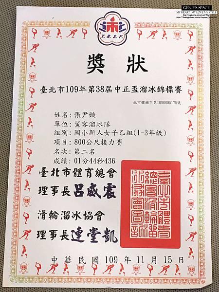 1091114-5中正盃_201115_5.jpg