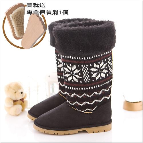 鞋鞋毛.jpg