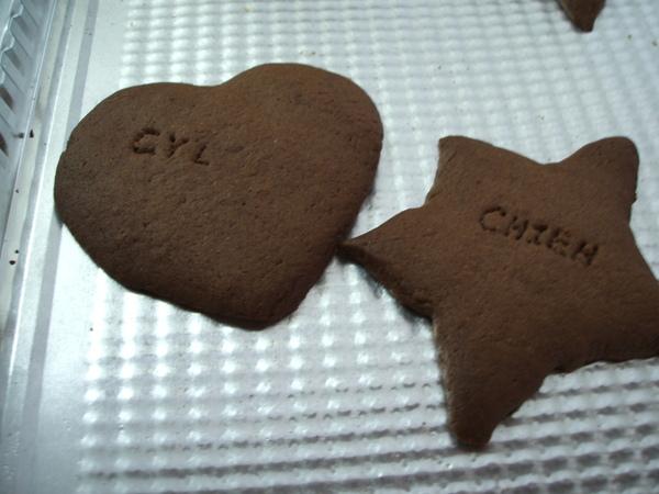 Cyl的專屬巧克力餅乾