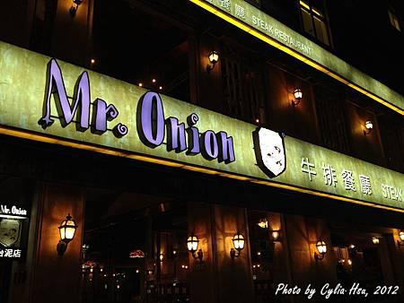 洋蔥先生+王媽媽鳳梨酥 062