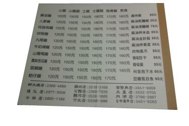 IMAG0299