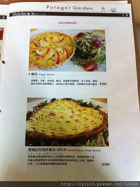 菜單10.jpg