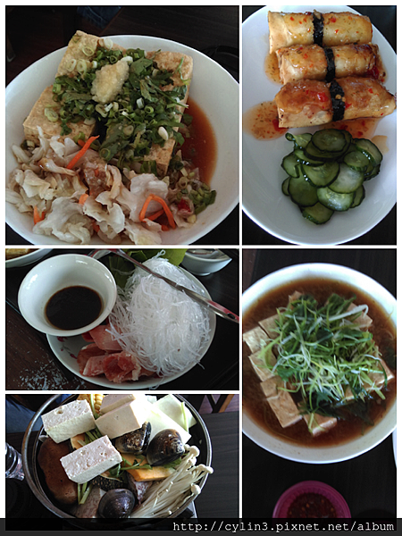 江豪記臭豆腐.png