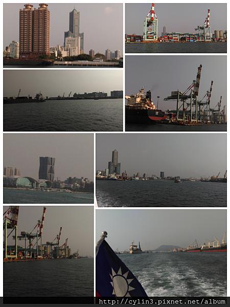 高雄港.png