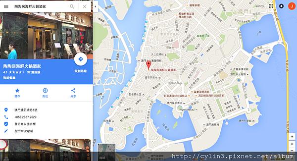 澳門陶陶居map.png