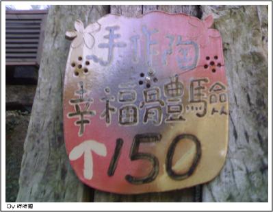 201012091416.jpg