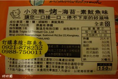 DSC03009_s.jpg