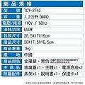 大家源多功能蒸煮鍋05.jpg