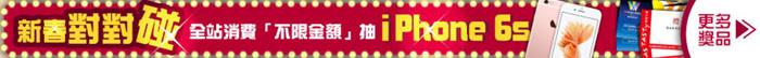 20160126-newyear-banner-910x70-1.jpg