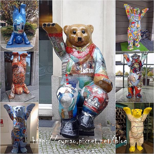 柏林熊02