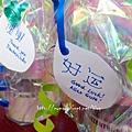 Jay送的禮物02