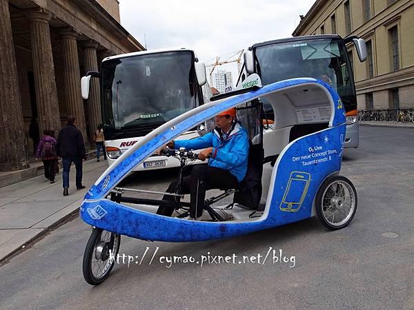 BikeTaxi 1