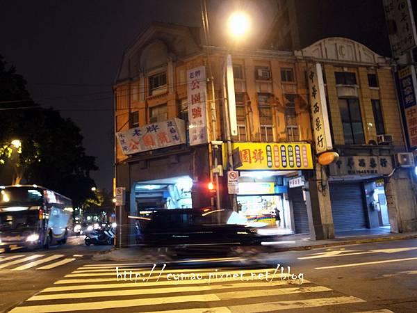 台北市-老牌公園號桂花酸梅湯01