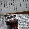 新北市-法鼓山-開山紀念館32.jpg