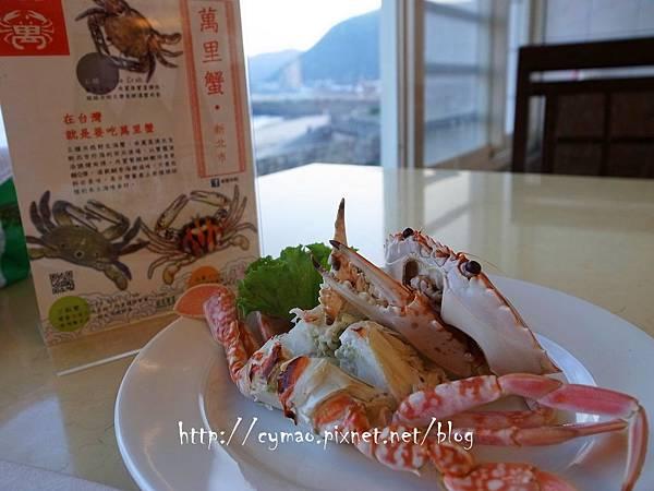 萬里龜吼漁港-珍如意餐廳07.JPG