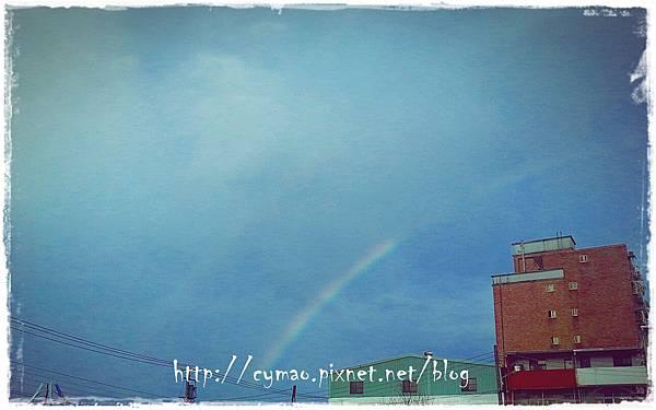 2013.12.08二個彩虹01