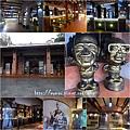 慈湖遊客中心