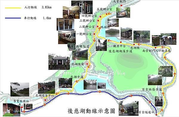 後慈湖地圖
