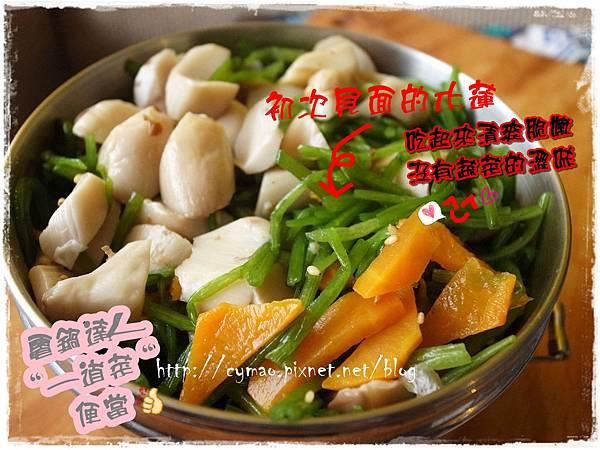 一道菜的便當-水蓮菜