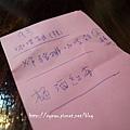 中山捷運-時悅樂