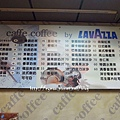 台北市-caffe coffee by LAVAZZA