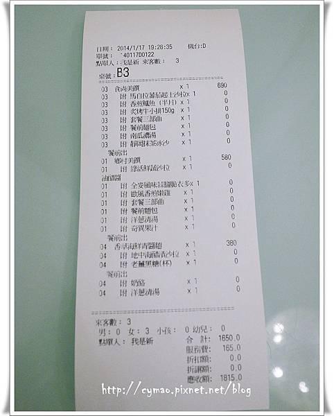 台中市-Pear Coffee 梨子咖啡館中科店