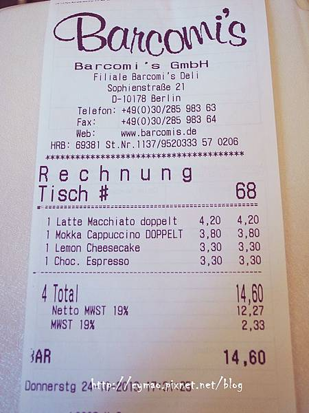 Barcomi's Deli Berlin