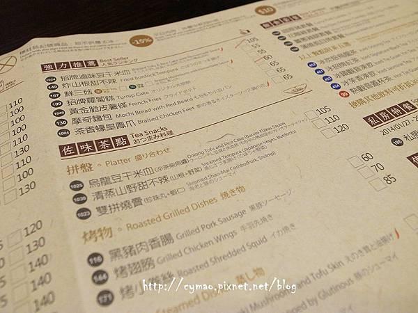台中市-春水堂-人文茶館新時代店