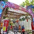 台中文化創意產業園區