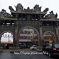 竹南后厝龍鳳宮