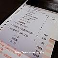 2014.03.16 台中元定食新時代店