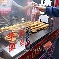 台北市-大同區益鼎讚紅豆餅